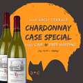 2018 Arch Terrace Chardonnay | Case (12 bottles)