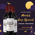 2017 Arch Terrace Merlot | Case (12 bottles)